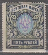 Ukraine 1918 Mi# 24 Kiev IIc  Overprint  MH * - Ukraine