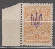Ukraine 1918 Mi# 8 Kiev I Overprint  MNH * * - Ukraine