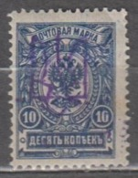 Ukraine 1918 Mi# 14 Kiev IIa Overprint  MNH * * - Ukraine