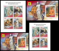 CENTRAL AFRICA 2018 - Louvre. Complete Set. Official Issue - Zentralafrik. Republik