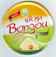 """Algérie - 1  Couvercle De  Fromage Fondu """" Bongou"""" 16 Portions. - Cheese"""