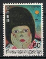 Japan Mi:01457 1981.02.09 Japanese Songs Series 8th(used) - 1926-89 Emperor Hirohito (Showa Era)