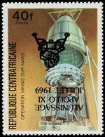 ** CENTRAFRICAINE - Poste - 393, Surcharge Renversée: 40f. Apollo XI - Zentralafrik. Republik