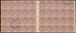"""** CILICIE - Poste - 89, Bloc De 40 (1 Bloc De 4 Oblitéré), Millésime """"9"""", Un Exemplaire """"S"""" Renversé (case 45): 5p./2c. - Cilicie (1919-1921)"""