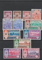 MASCATE AND OMAN  SET MINT  MNH** - Oman