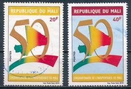 °°°MALI - Y&T N°1870/72 - 2010 °°° - Mali (1959-...)