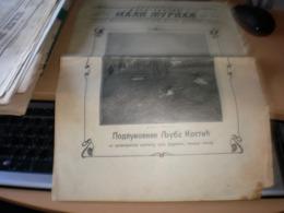 Militari Magazines Serbia Ilustrovani Mali Zurnal Beograd 1913 Podpukovnik Ljuba Kostic Pred Jedrenom - Boeken, Tijdschriften, Stripverhalen