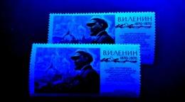 Russia 1970 Lenin In The Tribune,M3724,MNH Paper Variety ERROR - 1923-1991 USSR