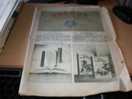 Vesnik Drzavne Stamparije Kraljevine Jugoslavije 1936 - Boeken, Tijdschriften, Stripverhalen