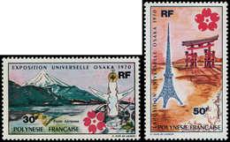 ** POLYNESIE - Poste Aérienne - 32/33, Expo D'Osaka - Polynésie Française