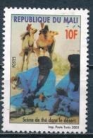 °°°MALI - Y&T N°1856 - 2005 °°° - Mali (1959-...)
