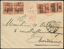 SAINT PIERRE & MIQUELON - Poste - 6/7, 2 Paires (la Paire Du 15/40c. Touchée), Sur Enveloppe Recommandée Du 24/10/85. Ra - St.Pierre Et Miquelon
