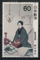 Japan Mi:01496 1981.11.27 Modern Art Series 11th(used) - 1926-89 Emperor Hirohito (Showa Era)