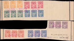 """SPE LETTONIE - Poste - 81/92, Complet, 12 Bandes De 3 Sur Page D'album UPU, Surcharge Rouge """"Specimen Collection Maurita - Lettland"""