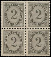 ** PORTUGAL - Poste - 55, Bloc De 4, Dentelé 12.5, (2 Exemplaires = *): 2r. Noir. - Non Classés