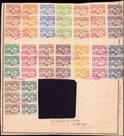 """SPE PORTUGAL - Poste - 257/72, Complet 16 Bandes De 3 Sur Page D'album UPU, Surcharge Rouge """"Specimen Collection Maurita - Non Classés"""