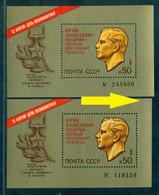 Russia 1981 Yuri Gagarin,Air Force Officer,Astronaut,Mi.Bl.150,MNH,Size Variety - Steuermarken