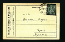 Yugoslavia  Postal Stationari Card ČAPĆLINA  1937  VF Used - Postal Stationery