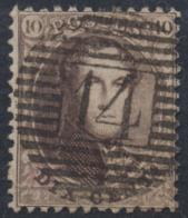 """Médaillon Dentelé - N°14 Obl P14 """"Beaumont"""" (Luxe) - 1863-1864 Medallions (13/16)"""