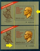 Russia 1981 Yuri Gagarin,Air Force Officer,Astronaut,Mi.Bl.150,MNH, Variety - 1923-1991 USSR