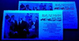 Russia 1970 V Lenin,Conversation,Mi.3721 X2,MNH Paper Variety ERROR - 1923-1991 USSR