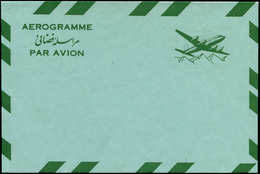 N AFGHANISTAN - Entiers Postaux - Wiegand 6, Aérogramme, Erreur Sans Impression Du Rouge (timbre + Bords): 6 Agf. - Afghanistan