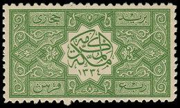 * ARABIE SAOUD. HEDJAZ - Poste - 1, Dentelé 12: 1/4 Vert - Saudi-Arabien
