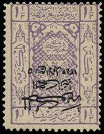 * ARABIE SAOUD. HEDJAZ - Poste - 49, Surcharge Noire Renversée: 1/2p. Violet - Arabia Saudita