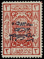 * ARABIE SAOUD. HEDJAZ - Poste - 52, Surcharge Bleue Renversée - Arabia Saudita