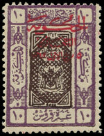 * ARABIE SAOUD. HEDJAZ - Poste - 54, Surcharge Rouge Renversée: 10p. Violet - Arabia Saudita