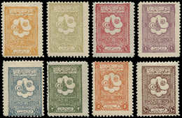 * ARABIE SAOUD. NEDJED - Poste - 70/77, Complet 8 Valeurs - Arabia Saudita