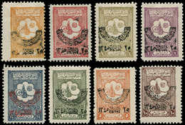 * ARABIE SAOUD. NEDJED - Poste - 78/85, Complet, 8 Valeurs Surchargées - Arabia Saudita