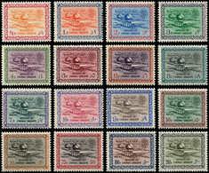 * ARABIE SAOUD. NEDJED - Poste - 178/93, Complet 16 Valeurs: Raffinerie Dhahran 1961 - Saudi-Arabien