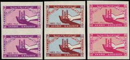 ** ARABIE SAOUD. NEDJED - Poste - 223/25, 3 Paires Non Dentelées (tirage 300 Séries): La Faim - Saudi-Arabien