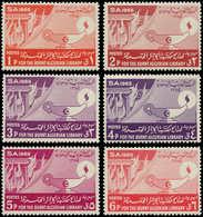 ** ARABIE SAOUD. NEDJED - Poste - 251/56, Bibliothèque D'Alger - Saudi-Arabien