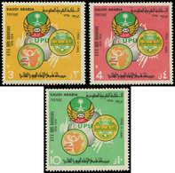 ** ARABIE SAOUD. NEDJED - Poste - 395B/D, Centenaire UPU 1974 - Arabia Saudita
