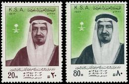 ** ARABIE SAOUD. NEDJED - Poste - 447/8, Date Erronée: Roi Khaled - Arabia Saudita