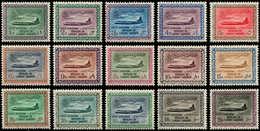 ** ARABIE SAOUD. NEDJED - Poste Aérienne - 7/21, Complet 15 Valeurs: Avion Convair 440 - Saudi-Arabien