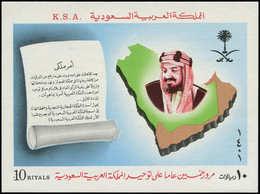** ARABIE SAOUD. NEDJED - Blocs Feuillets - Michel 11, 50°an Du Royaume - Arabia Saudita