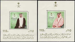 ** ARABIE SAOUD. NEDJED - Blocs Feuillets - Michel 16/17, Sultan Bin Saud - Arabia Saudita