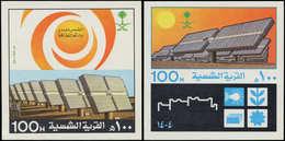 ** ARABIE SAOUD. NEDJED - Blocs Feuillets - Michel 18/19, Energie Solaire - Saudi-Arabien