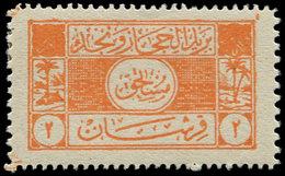 * ARABIE SAOUD. NEDJED - Taxe - 13, Dentelé 14x11 (rare), Signé Eid: 1/2p. Orange - Arabia Saudita