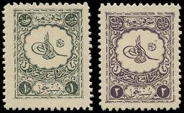 ** ARABIE SAOUD. NEDJED - Taxe - 18/19, Complet - Arabia Saudita