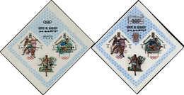 (*) ARABIE SUD/E UM AL Q - Blocs Feuillets - Michel 16B, Tirage Spécial (impression Noire Vernie En Relief) Jeux Olympiq - Umm Al-Qaiwain