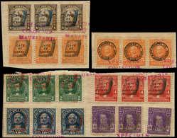 "SPE COSTA RICA - Poste - 102/7 + 110, 7 Bandes De 3 Sur Fragment Album UPU, Surcharge Rouge ""specimen Collection Maurita - Costa Rica"