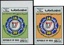 ** IRAK - Poste - 860/61, Non Dentelés: Festival - Juillet (Michel 947/48) - Irak