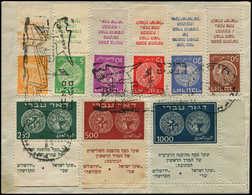 """ISRAEL - Poste - 1/9, Complet """"full Tabs"""" (10m. Et 50m. Papier Gris, 15 M. """"Wrong Tab""""), Sur Enveloppe, Cachet Avec Flam - Israel"""