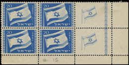 ** ISRAEL - Poste - 15, Tab Bloc De 4, Tab Complet: 20m. Bleu An De L'état - Israel