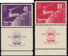 ** ISRAEL - Poste - 27/28, Tabs Complets: 75° An UPU - Israel