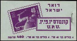 ** ISRAEL - Poste - 27/28, Carnet 480p: 75° An UPU - Israel